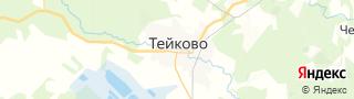 Центр занятости населения гор. Тейково, Россия со свежими вакансиями для поиска работы и резюме для подбора кадров работодателями