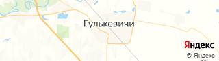 Каталог свежих вакансий города (региона) Гулькевичи