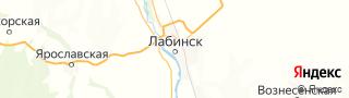 Центр занятости населения гор. Лабинск, Россия со свежими вакансиями для поиска работы и резюме для подбора кадров работодателями