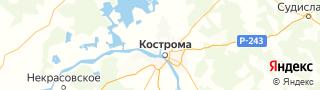 Центр занятости населения гор. Кострома, Россия со свежими вакансиями для поиска работы и резюме для подбора кадров работодателями