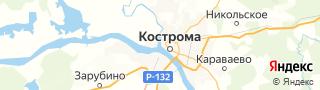 Каталог свежих вакансий города (региона) Кострома на веб-сайте Электронный ЦЗН