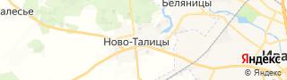 Каталог свежих вакансий города (региона) Ново-Талицы