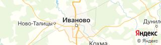 Каталог свежих вакансий города (региона) Иваново