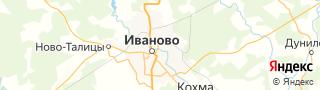 Каталог свежих вакансий города (региона) Иваново (Ивановская область)