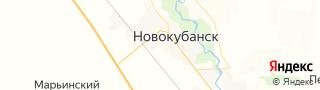 Каталог свежих вакансий города (региона) Новокубанск