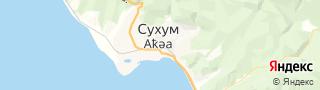Свежие объявления вакансий г. Сухум на портале Электронного ЦЗН (Центра занятости населения) гор. Сухум, Абхазия