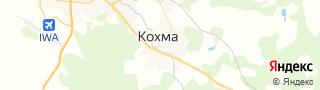 Центр занятости населения гор. Кохма, Россия со свежими вакансиями для поиска работы и резюме для подбора кадров работодателями