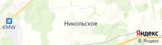 Каталог свежих вакансий города (региона) Никольское (Костромская область)