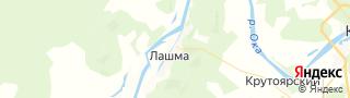 Центр занятости населения гор. Лашма, Россия со свежими вакансиями для поиска работы и резюме для подбора кадров работодателями