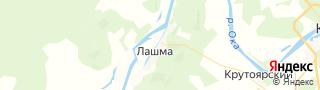 Свежие объявления вакансий г. Лашма на портале Электронного ЦЗН (Центра занятости населения) гор. Лашма, Россия