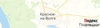 Центр занятости населения гор. Красное-на-Волге, Россия со свежими вакансиями для поиска работы и резюме для подбора кадров работодателями