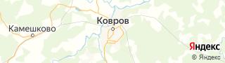 Каталог свежих вакансий города (региона) Ковров