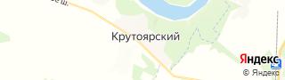 Каталог свежих вакансий города (региона) Крутоярский (Рязанская область)