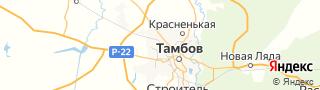 Каталог свежих вакансий города (региона) Тамбов, Тамбовская область, Россия, Россия