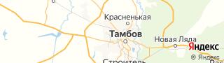 Каталог свежих вакансий города (региона) Тамбов