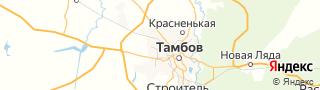 Каталог свежих вакансий города (региона) Тамбов, Тамбовская область, Россия