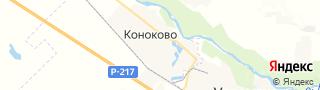 Каталог свежих вакансий города (региона) Коноково