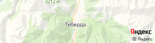 Центр занятости населения гор. Теберда, Россия со свежими вакансиями для поиска работы и резюме для подбора кадров работодателями