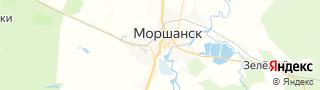 Каталог свежих вакансий города (региона) Моршанск
