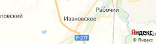 Каталог свежих вакансий города (региона) Ивановское (Ставропольский край)