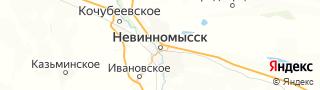 Каталог свежих вакансий города (региона) Невинномысск, Ставропольский край, Россия