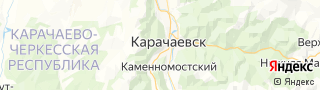 Центр занятости населения гор. Карачаевск, Россия со свежими вакансиями для поиска работы и резюме для подбора кадров работодателями