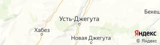 Центр занятости населения гор. Усть-Джегута, Россия со свежими вакансиями для поиска работы и резюме для подбора кадров работодателями