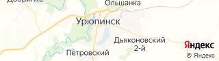 Центр занятости населения гор. Урюпинск, Россия со свежими вакансиями для поиска работы и резюме для подбора кадров работодателями