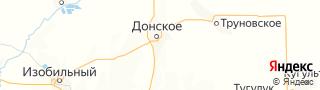 Каталог свежих вакансий города (региона) Донское (Ставропольский край)