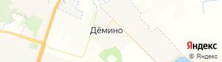 Каталог свежих вакансий города (региона) Демино (Ставропольский край)