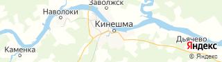 Центр занятости населения гор. Кинешма, Россия со свежими вакансиями для поиска работы и резюме для подбора кадров работодателями
