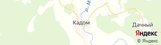 Центр занятости населения гор. Кадом, Россия со свежими вакансиями для поиска работы и резюме для подбора кадров работодателями
