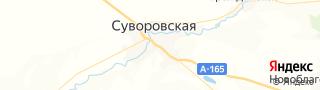 Каталог свежих вакансий города (региона) Суворовская (Ставропольский край)