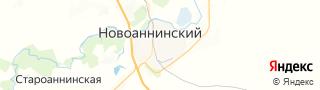 Каталог свежих вакансий города (региона) Новоаннинский, Волгоградская область, Россия