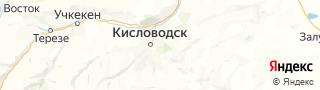 Каталог свежих вакансий города (региона) Кисловодск, Ставропольский край, Россия