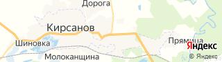 Каталог свежих вакансий города (региона) Кирсанов, Тамбовская область, Россия