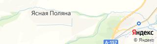 Каталог свежих вакансий города (региона) Ясная Поляна (Ставропольский край)