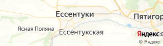 Каталог свежих вакансий города (региона) Ессентуки, Ставропольский край, Россия