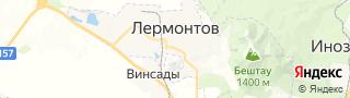 Каталог свежих вакансий города (региона) Лермонтов, Ставропольский край, Россия