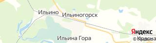 Каталог свежих вакансий города (региона) Ильиногорск