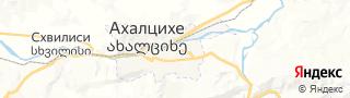 Свежие объявления вакансий г. Ахалцихе на портале Электронного ЦЗН (Центра занятости населения) гор. Ахалцихе, Грузия