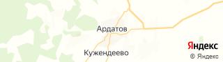 Каталог свежих вакансий города (региона) Ардатов (Нижегородская область)