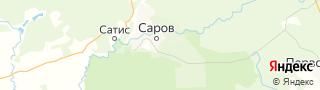 Центр занятости населения гор. Саров, Россия со свежими вакансиями для поиска работы и резюме для подбора кадров работодателями