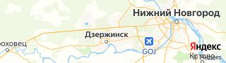 Каталог свежих вакансий города (региона) Дзержинск, Нижегородская область, Россия