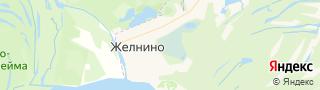 Свежие объявления вакансий г. Желнино на портале Электронного ЦЗН (Центра занятости населения) гор. Желнино, Россия
