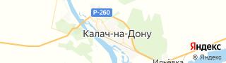 Центр занятости населения гор. Калач-на-Дону, Россия со свежими вакансиями для поиска работы и резюме для подбора кадров работодателями