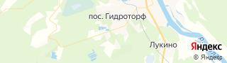 Центр занятости населения гор. Гидроторф, Россия со свежими вакансиями для поиска работы и резюме для подбора кадров работодателями
