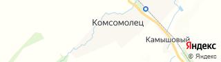 Центр занятости населения гор. Комсомолец, Россия со свежими вакансиями для поиска работы и резюме для подбора кадров работодателями