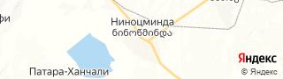 Свежие объявления вакансий г. Ниноцминда на портале Электронного ЦЗН (Центра занятости населения) гор. Ниноцминда, Грузия