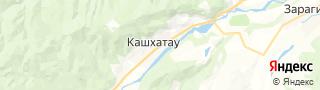Центр занятости населения гор. Кашхатау, Россия со свежими вакансиями для поиска работы и резюме для подбора кадров работодателями